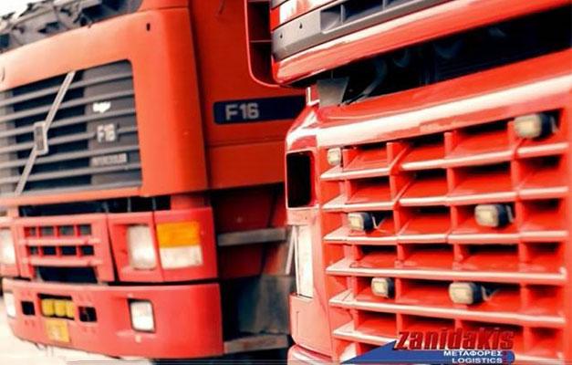 international-transport
